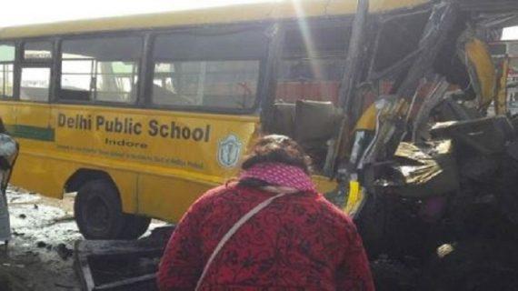 स्कूल बस और ट्रक में हुई जोरदार टक्कर, चार बच्चों की मौत कई घायल