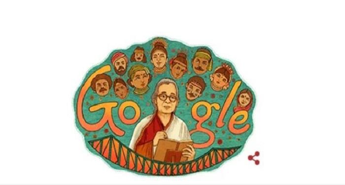 महाश्वेता देवी के जन्मदिन पर गूगल ने डूडल बनाकर दी श्रद्धांजलि