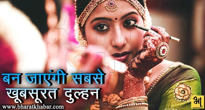 dulhan अपनी शादी के लुक में इस बार अपनाए ये ट्रेंड, लगेंगी सबसे खूबसूरत