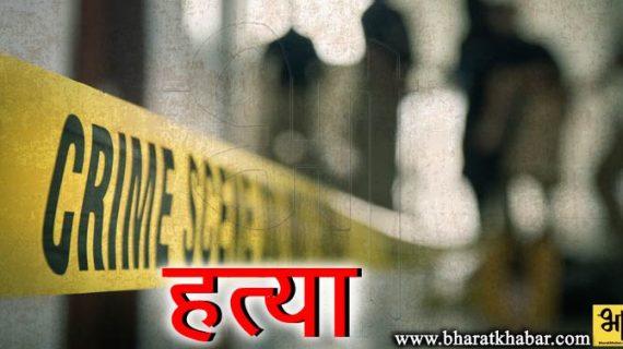 परिवार के सभी सदस्यों की कुल्हाड़ी से हत्या, दो बच्चों की बची जान