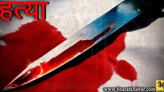 उत्तर प्रदेश: पारिवारिक दुश्मनी के चलते हरदोई में बुजुर्ग की गोली मारकर हत्या