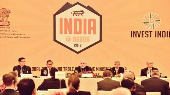 WEF:पीएम मोदी ने दुनियाभर के सीईओ से की मुलाकात, अंबानी भी रहे मौजुद
