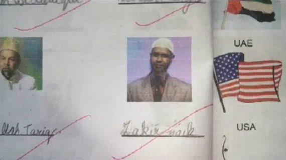 अलीगढ़: इस्लामिक स्कूल में जाकिर नाईक को बताया जा रहा महान इंसान