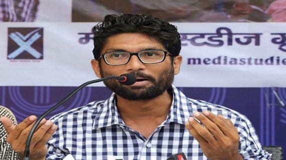 दलिता नेता मेवाणी की युवा हुंकार रैली को दिल्ली पुलिस ने नहीं दी इजाजत