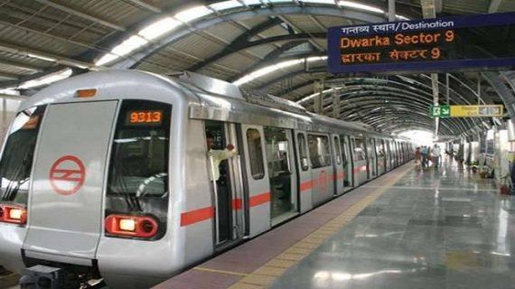 दिल्ली मेट्रो:  महिला कोच में यात्रा करने पर नौ हजार पुरुषों का काटा गया चालान