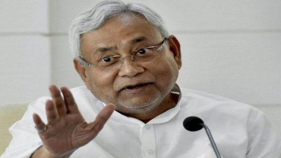 सीएम नीतीश कुमार ने दरभंगा घटना को लेकर केंद्रीय मंत्री गिरिराज सिंह के बयान को बताया गलत