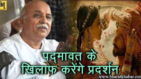 पद्मावत: राजपूतों के साथ आए हिंदू संगठन, तोगड़िया बोले नहीं होने देंगे रिलीज