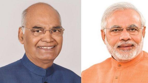राष्ट्रपति, प्रधानमंत्री नरेंद्र मोदी ने दी नए साल की शुभकामनाएं