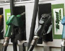 दिल्ली-मुंबई में फिर घटे पेट्रोल-डीजल के दाम
