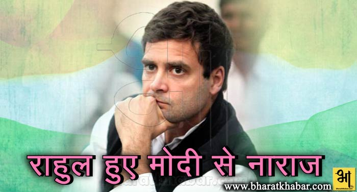 rahul 4 राहुल गांधी ने गणतंत्र दिवस की दी बधाई, पीएम मोदी पर साधा निशाना