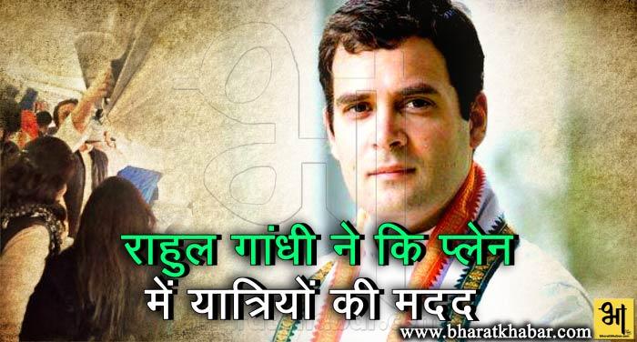 rahul ghandhi