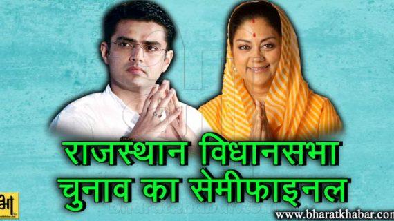 29 जनवरी को राजस्थान विधानसभा का सेमीफाइनल, तीन सीटों पर होगा उपचुनाव