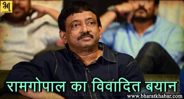 राम गोपाल ने मिया से कर दी दीपिका की तुलना, कहा जो बेस्ट होगी जीतेगी