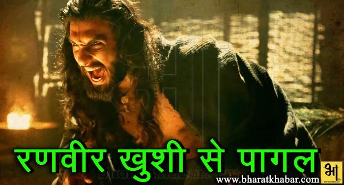 ranveer khushi se pagal रणवीर को किसने भेजा अवॉर्ड, लिखा मुझे मेरा अवॉर्ड मिल गया