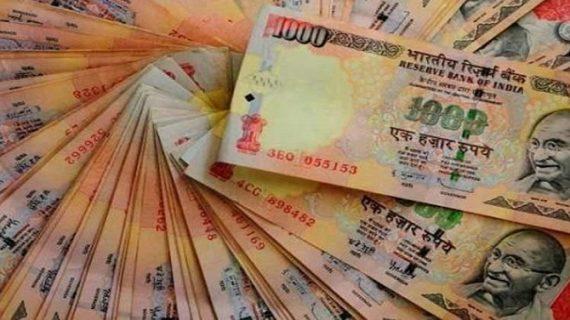 कानपुर से 96 करोड़ रुपये से ज्यादा के पुराने नोट बरामद, सात लोग गिरफ्तार