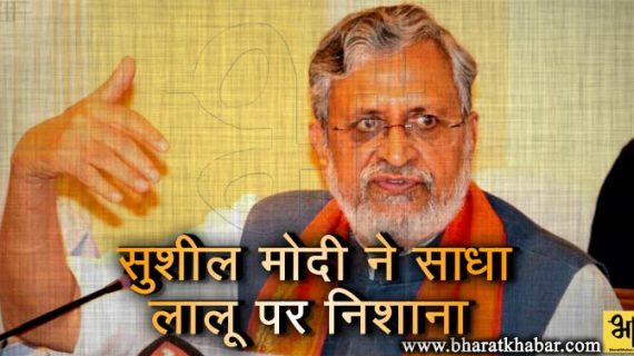 नीतीश कुमार पर हमला सोची-समझी साजिशः सुशील मोदी