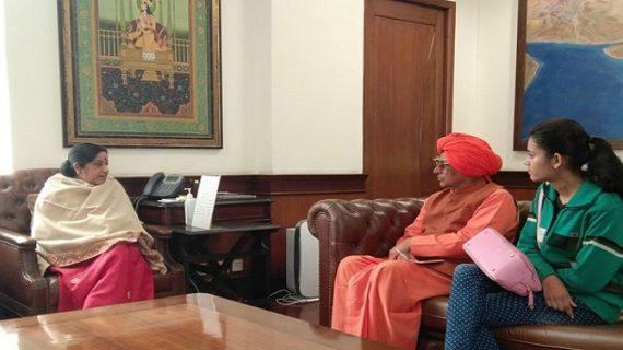 सुषमा ने भानुप्रिया का सपना किया पूरा, विदेश जाकर कर सकेगी पढ़ाई