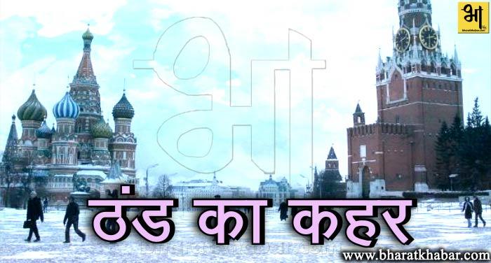 उत्तर भारत शीतलहर की चपेट में, दिल्ली-एनसीआर में सर्दी का सितम
