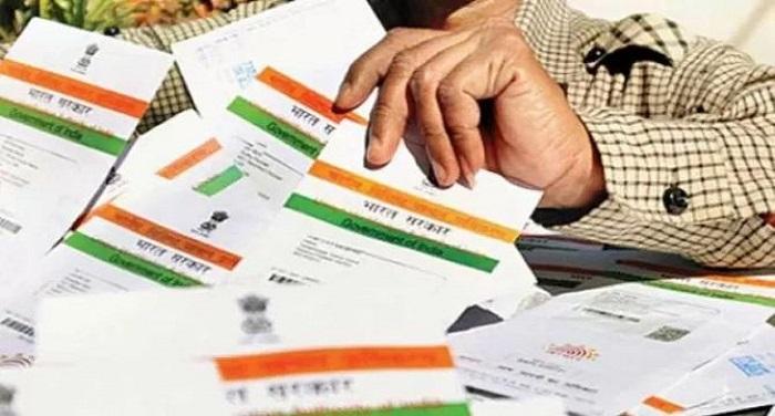 20aadhaar UIDAI का फैसला, बिना आधार कार्ड के भी मिलेगा सरकारी सेवाओं का लाभ