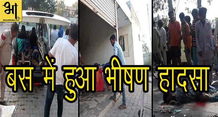 बिहार जा रही बस हुई दुर्घटना की शिकार-5लोगों की मौत कई घायल
