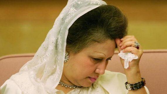 बांग्लादेश की पूर्व पीएम खालिदा पर भ्रष्टाचार के आरोप तय, मिली पांच साल की सजा