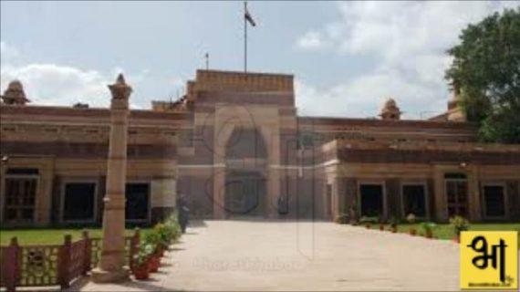 राजस्थान हाईकोर्ट के दो जजों की नियुक्ति निरस्त करने पर फैसला सुरक्षित