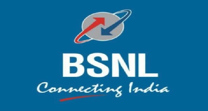बीएसएनएल जारी रखेगा लैंडलाइन पर संडे फ्री कॉलिंग की सुविधा
