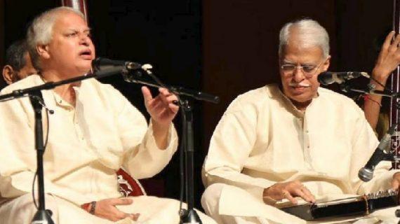 आईजीएनसीएः'भैरव से भैरवी तक' विश्व संगीत यात्रा दिल्ली में