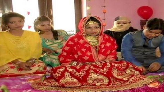 मुस्लिम परिवार ने पेश की सौहार्द की नजीर, हिंदू रीति-रिवाज से कराई गोद लिए हिंदू बेटे की शादी