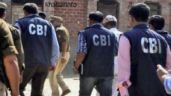 कस्टम कमिश्नर रिश्वत कांडः दिल्ली और पंजाब से जुड़े थे वसूली के तार