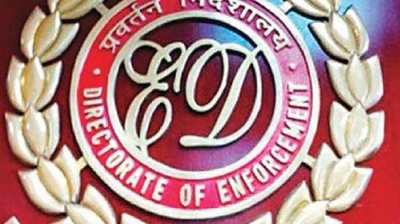 पीएनबी घोटाला : ईडी ने सील किया मेहुल चोकसी का ज्वेलरी शोरूम