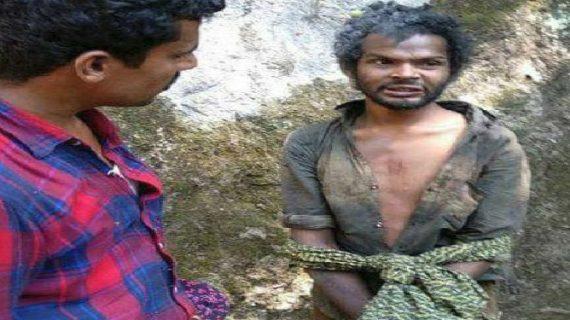 केरल में आदिवासी को बंधक बना कर पीट-पीटकर मार डाला