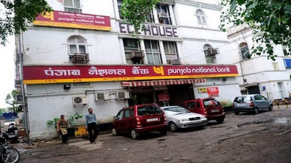 पीएनबी घोटला: गिरफ्तार शेट्टी का खुलासा, एलओयू जारी करने के लिए मिलती थी रिश्वत