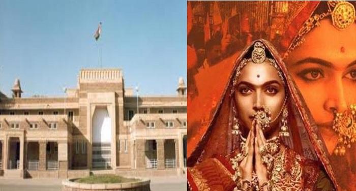 राजस्थान हाई कोर्ट पांच फरवरी को देखेगा पद्मावत, छह को होगा फैसला