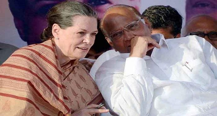 Pawar चुनाव को लेकर एनसीपी-कांग्रेस में गठबंधन, मिलकर लड़ेंगे सभी आगामी चुनाव
