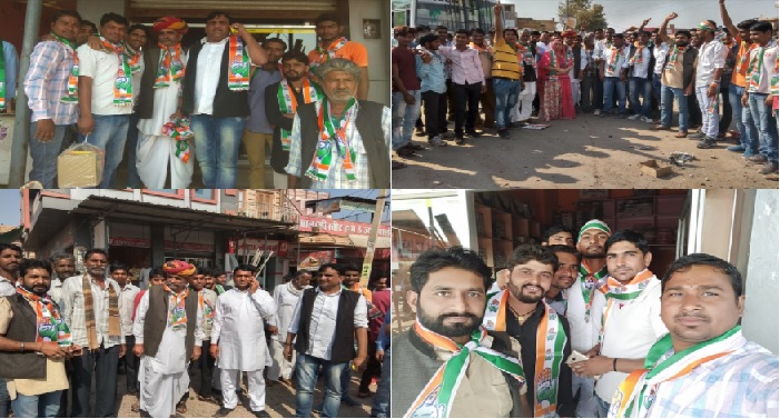 Rajasthan by-election