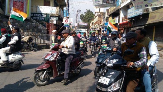 पूर्व सैनिक संगठन ने निकाली पाकिस्तान के विरोध में बाइक रैली