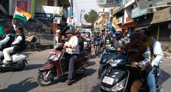 Saini organization bike rally