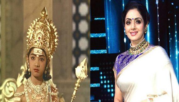 बाल कलाकार के रूप में तमिल फिल्म से रखा था फिल्मी दुनिया में कदम