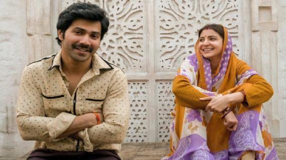 'सुई धागा' की शूटिंग के लिए चंदेरी पहुंचीं अनुष्का शर्मा