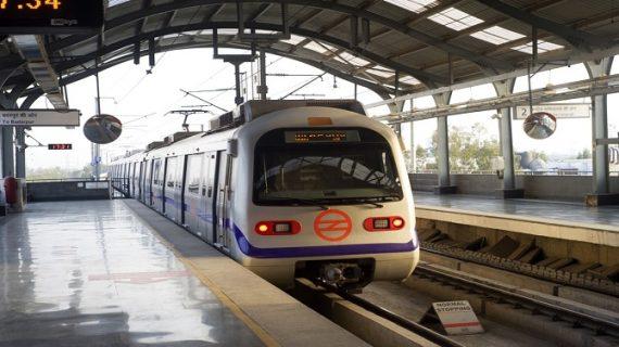 दिल्ली मेट्रों की नई योजना, हैवी बैग के साथ नहीं कर पाएंगे मेट्रों में सफर