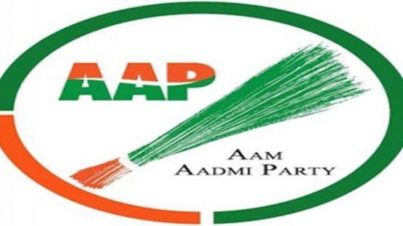 AAP की डूब रही पंजाब में लुटिया, नेताओं ने जताई चिंता