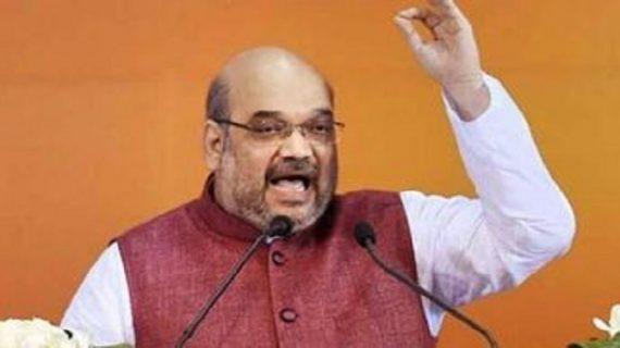झारखंड के दौरे पर जाएंगे अमित शाह, पार्टी के वरिष्ठ नेताओं के साथ करेगें मुलाकात