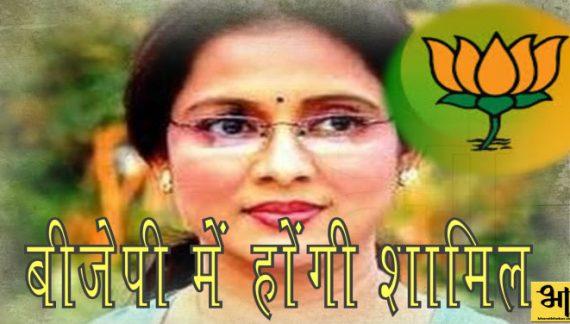 बीजेपी में शामिल होंगी ओडिया फिल्म अभिनेत्री अपराजिता महांति