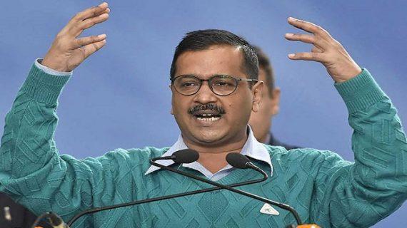 दिल्ली के सीएम ने लगाया बीजेपी पर आरोप, दिल्ली को बनाया गंदी राजनीति का शिकार