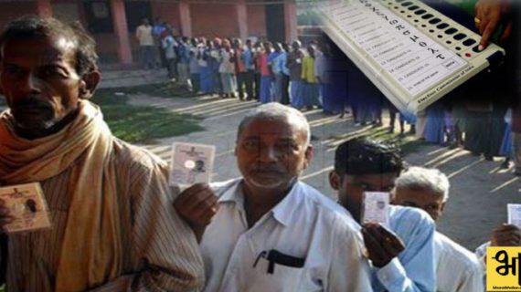 बिहार उपचुनाव: जानिए कहां हुई कितने प्रतिशत वोटिंग