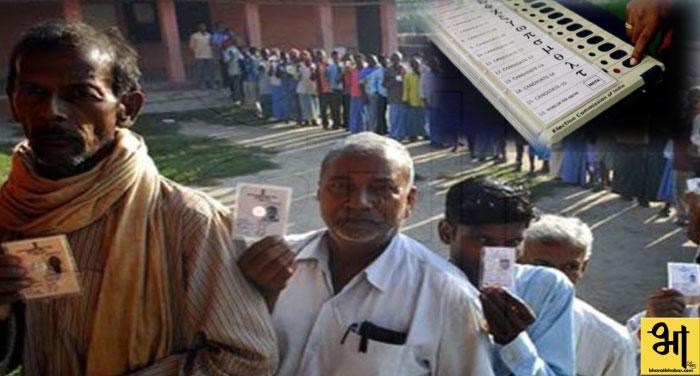 bihar election 00000 बिहार उपचुनाव: जानिए कहां हुई कितने प्रतिशत वोटिंग