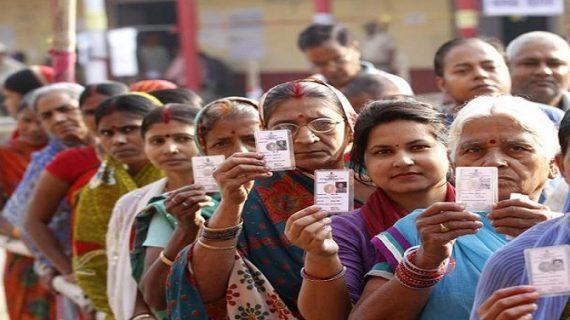 बिहार: एक लोकसभा और दो विधानसभा की सीटों पर उपचुनाव का ऐलान