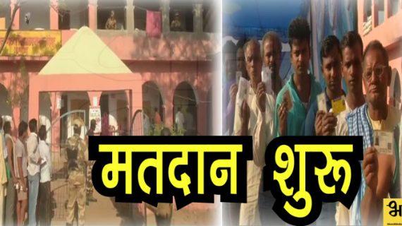 लोकसभा की अररिया सीट और विधानसभा की भभुआ और जहानाबाद सीटों के लिए मतदान शुरू