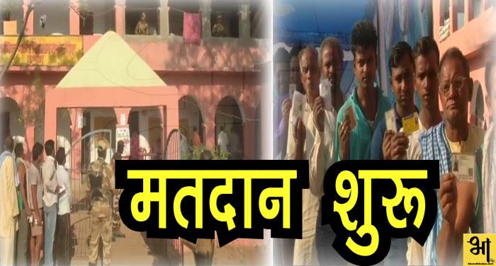 bihar voting 00000 लोकसभा की अररिया सीट और विधानसभा की भभुआ और जहानाबाद सीटों के लिए मतदान शुरू